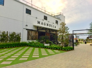 Magnolia Market at the Silos, Magnolia Realtor, Magnolia Realty, Magnolia Silos, Magnolia, Magnolia Home, Magnolia Market, Magnolia Stay, Magnolia Table, Magnolia Fixer Upper, Fixer Upper, Chip and Jo, Chip and Joanna Gaines, Waco, Waco Texas, Homes In Waco Texas, Moving to Waco, Top Things To Do In Waco, Aaron J Rosen - Magnolia Realty